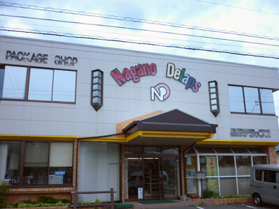 長野デラップス